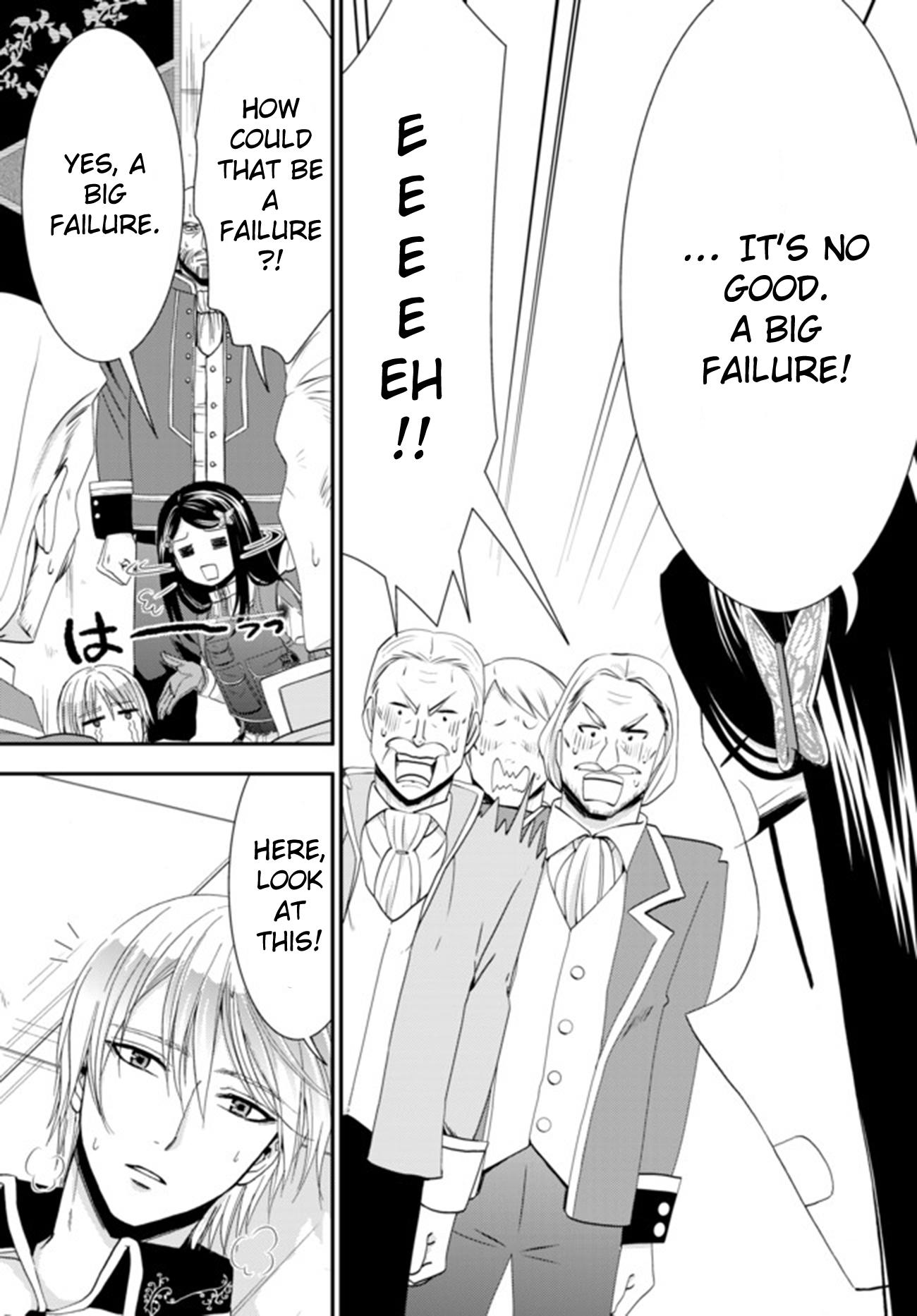 Mitsuha Manga Chapter 29 Page 11