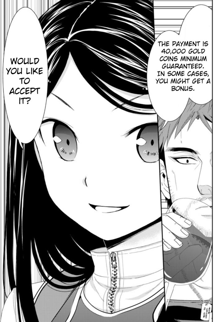 Mitsuha Manga Chapter 30 Page 07.jpg