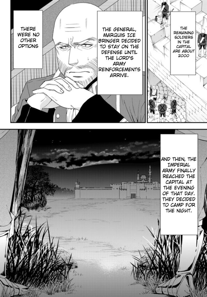 Mitsuha Manga Chapter 31-1 Page 04.jpg