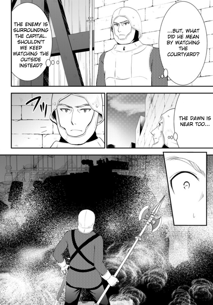 Mitsuha Manga Chapter 31-1 Page 06.jpg