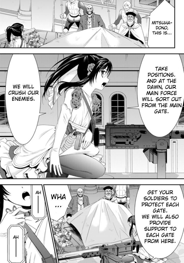 Mitsuha Manga Chapter 31-1 Page 09.jpg
