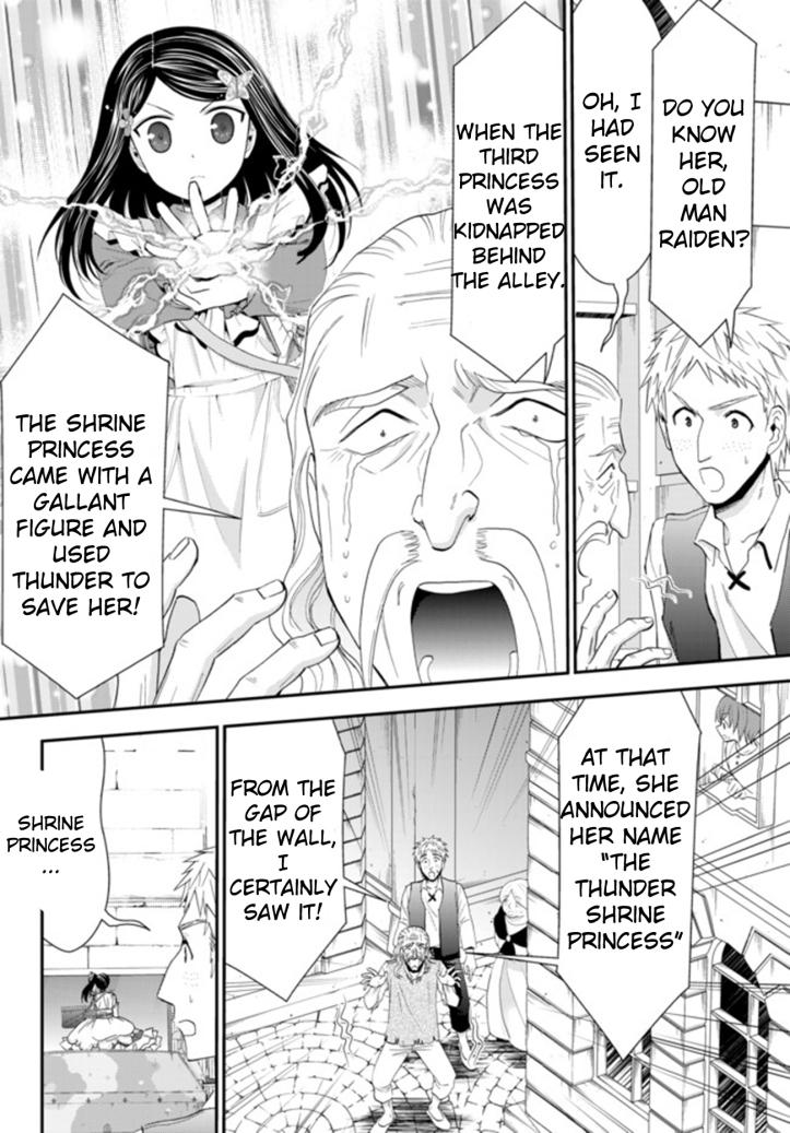 Mitsuha Manga Chapter 31-1 Page 16.jpg