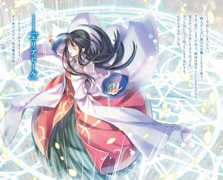 Sei Manga Chapter 9-3 Page 05.1.jpg