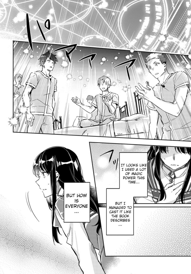 Sei Manga Chapter 9-3 Page 06.jpg