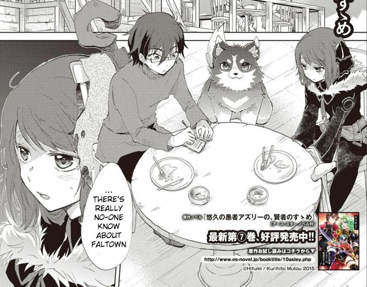 Asley Manga Chapter 9 Page 01-3