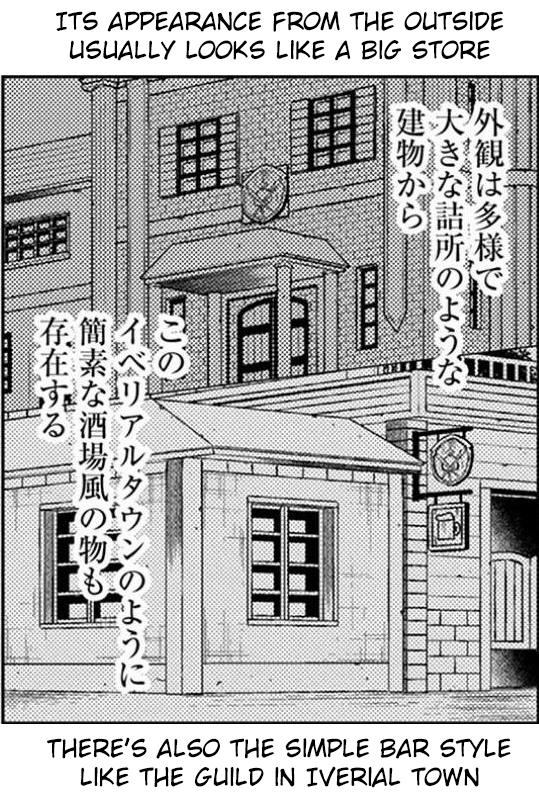 Asley Manga Chapter 9 Page 14-2