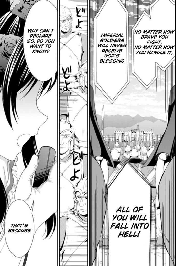 Mitsuha Manga Chapter 32-1 Page 07.jpg