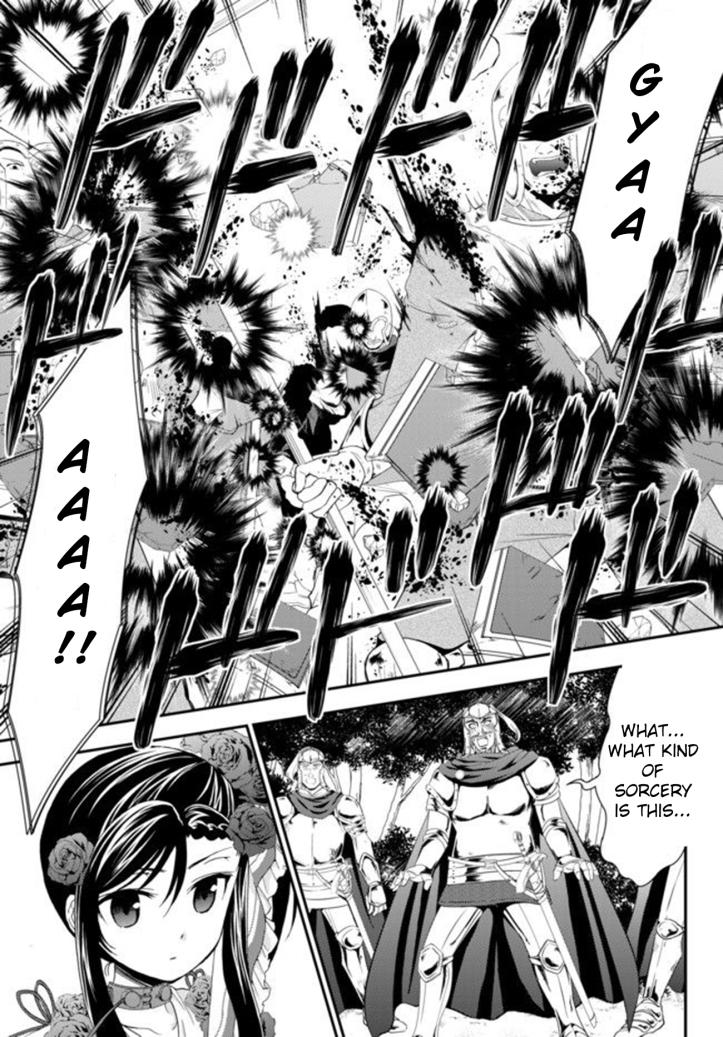 Mitsuha Manga Chapter 32-1 Page 09.jpg
