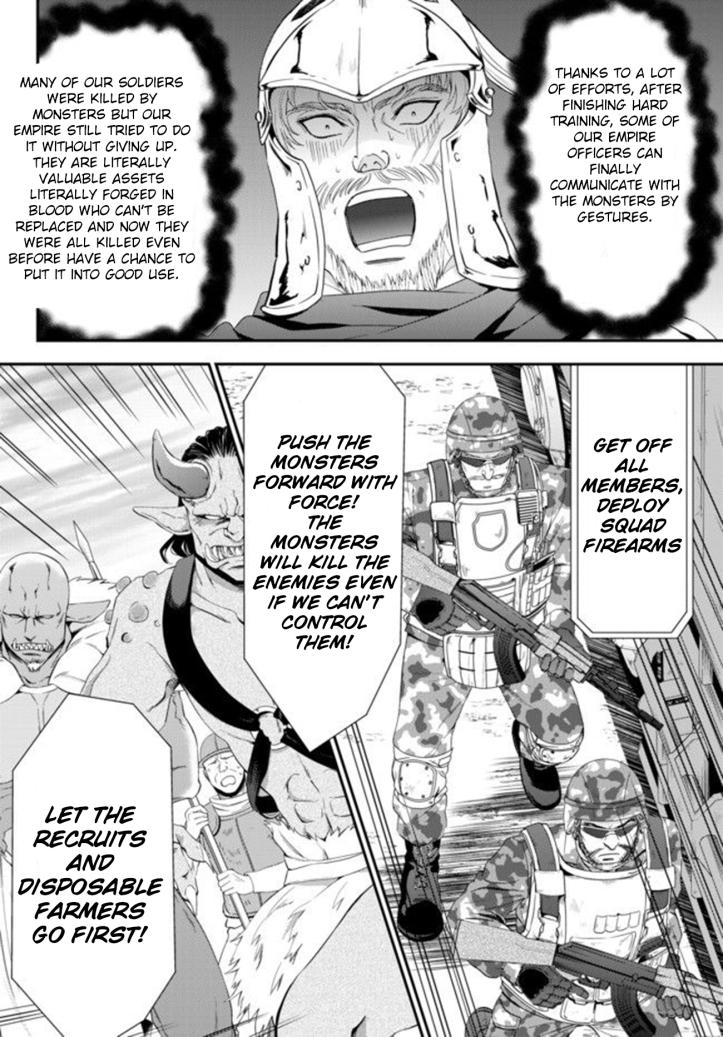 Mitsuha Manga Chapter 32-1 Page 12.jpg