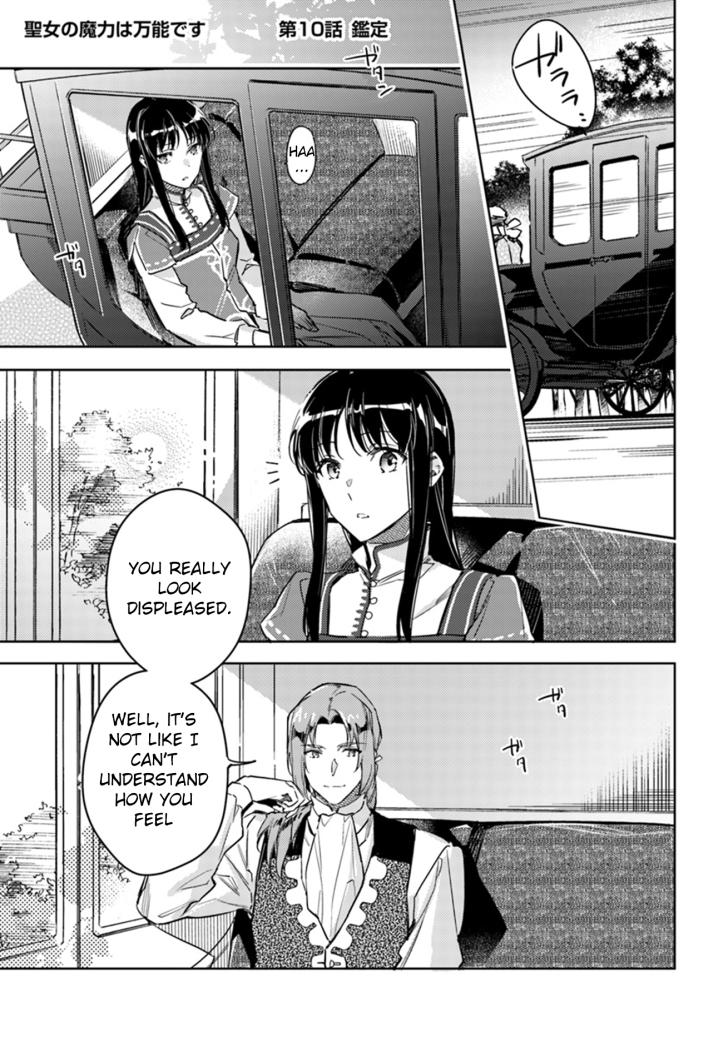Sei Manga Chapter 10-1 Page 01.jpg