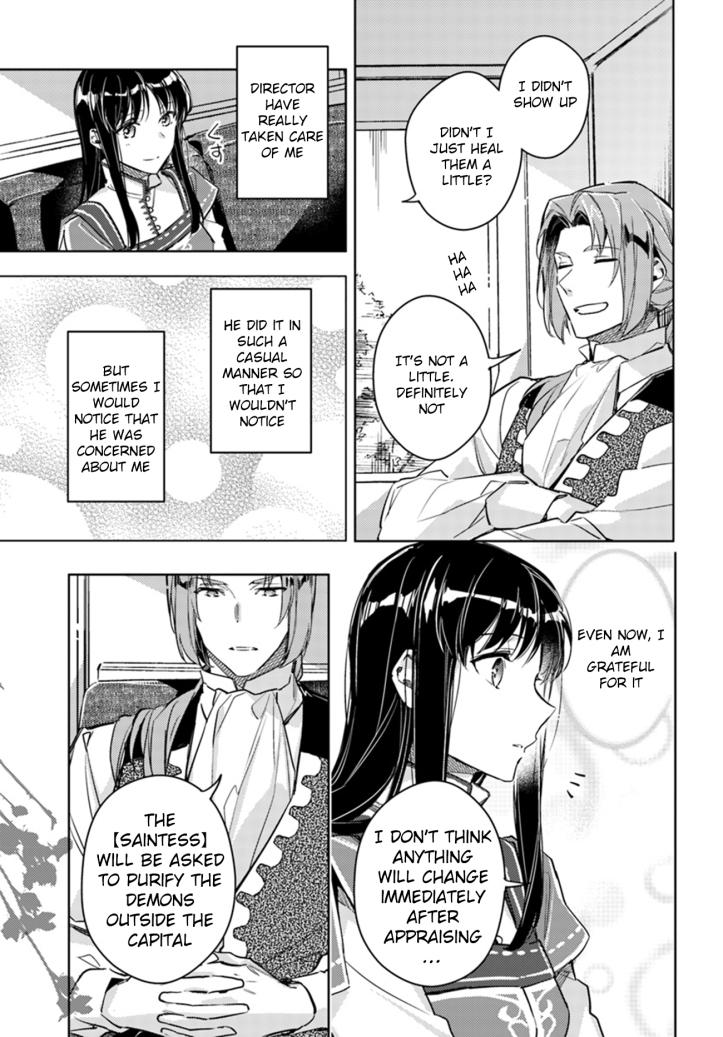Sei Manga Chapter 10-1 Page 05.jpg