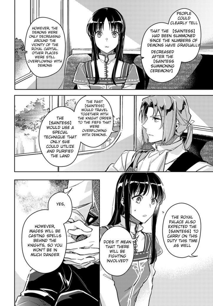 Sei Manga Chapter 10-1 Page 06.jpg