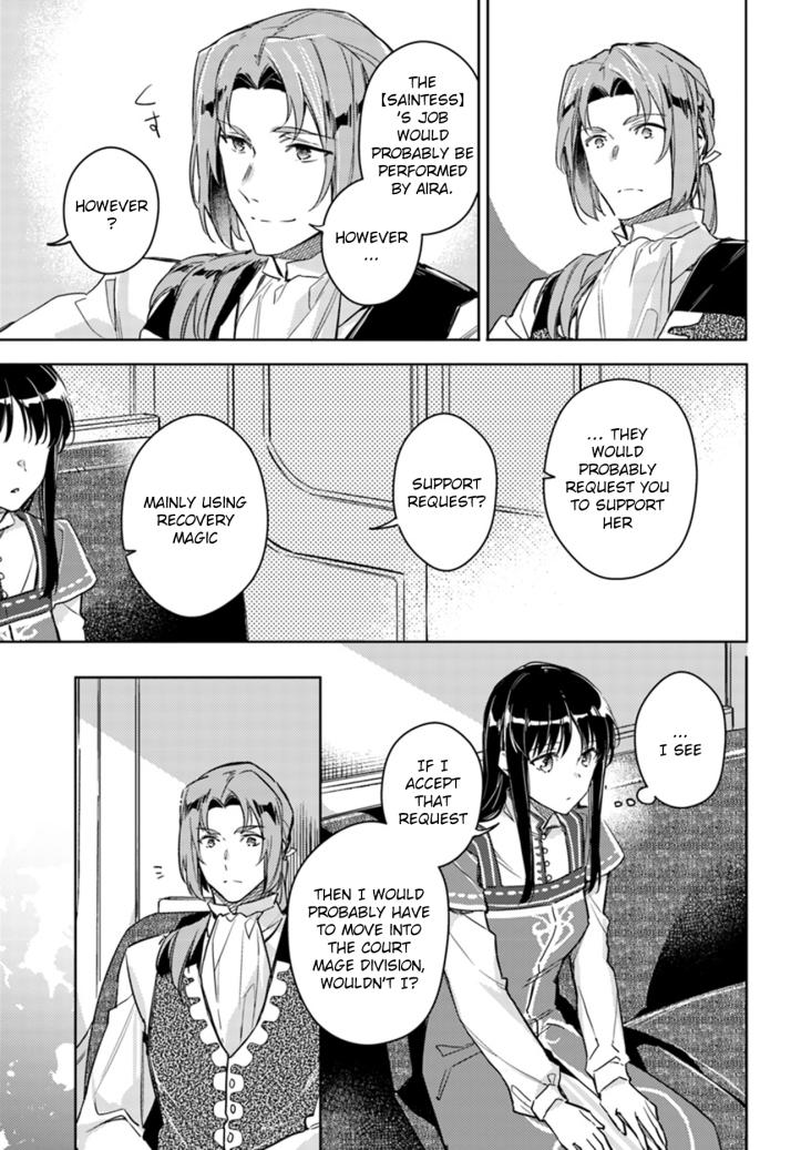 Sei Manga Chapter 10-1 Page 09.jpg