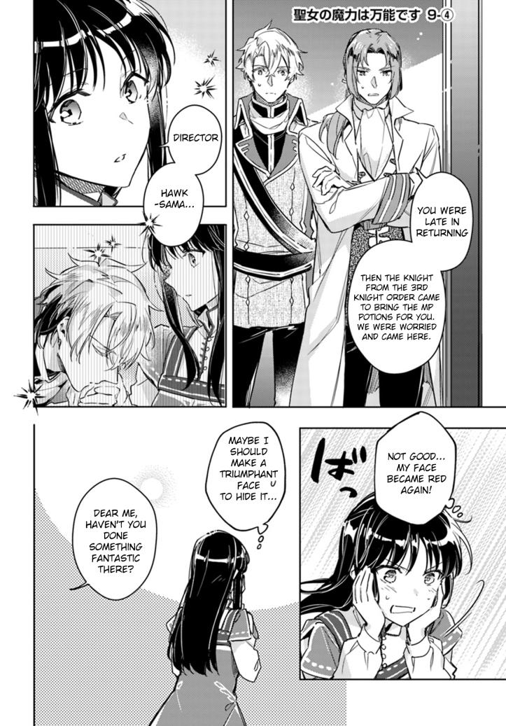 Sei Manga Chapter 9-4 Page 01.jpg