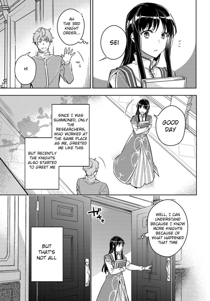 Sei Manga Chapter 9-4 Page 04.jpg