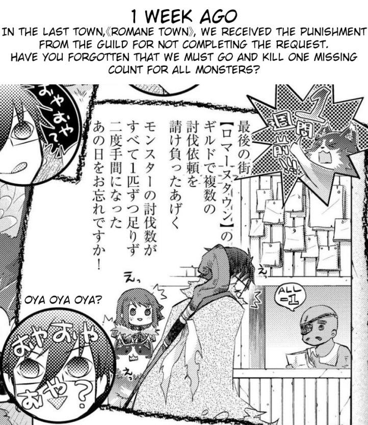 Asley Manga Chapter 10 Page 23-4