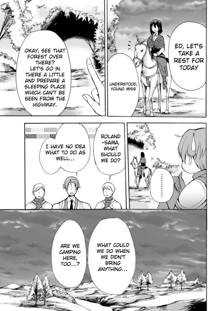 Kaoru Manga Chapter 21-1 Page 03.jpg