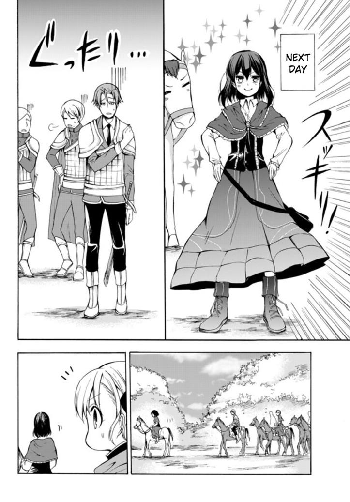 Kaoru Manga Chapter 21-1 Page 06.jpg
