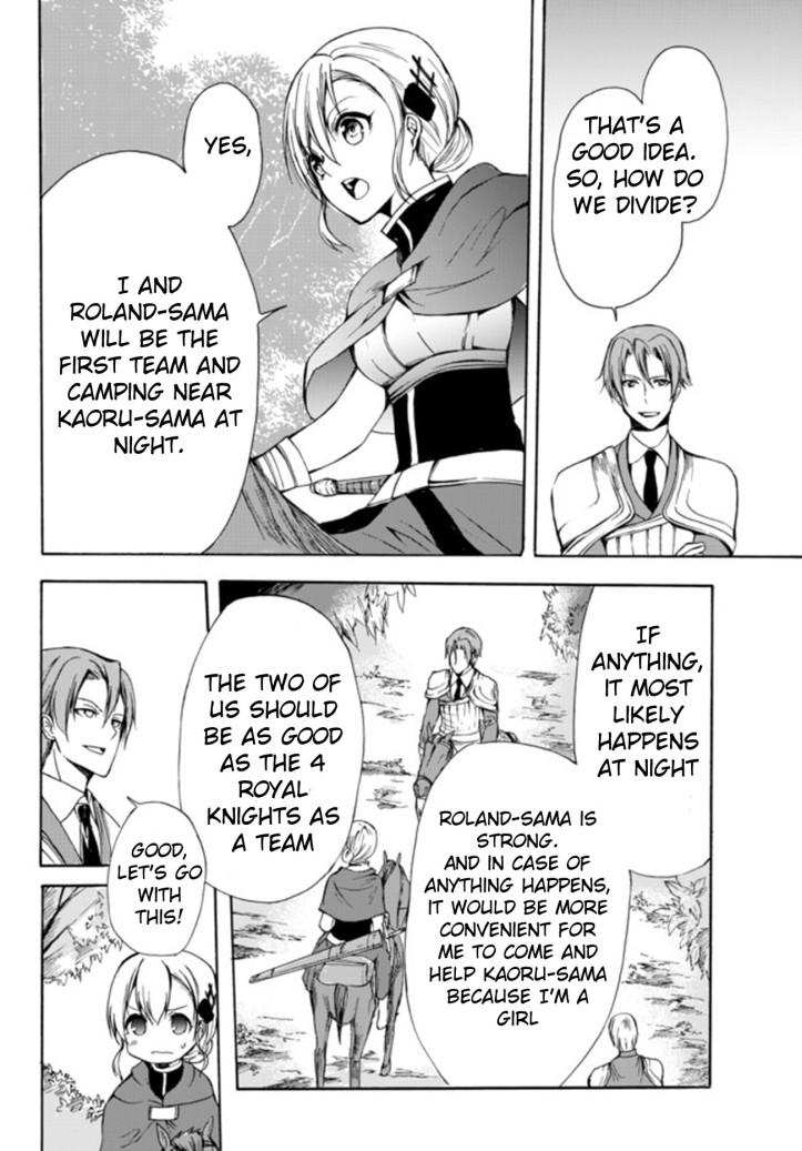 Kaoru Manga Chapter 21-1 Page 10