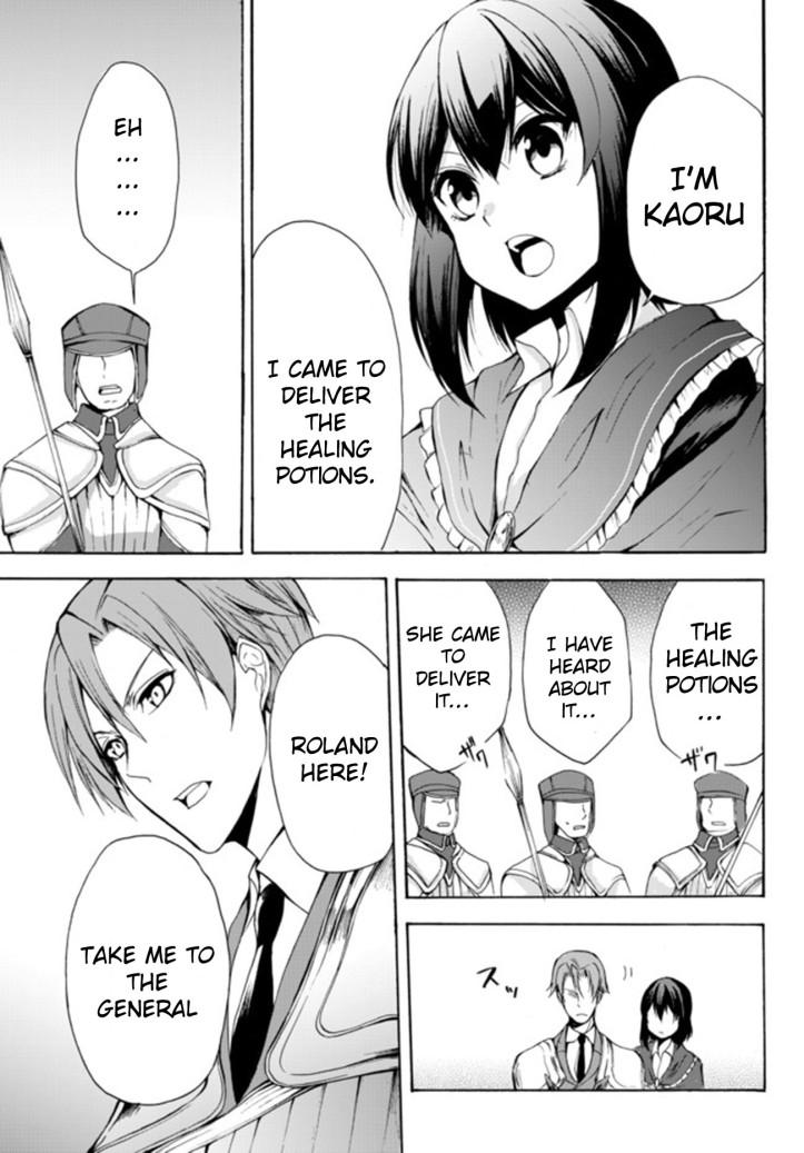 Kaoru Manga Chapter 21-1 Page 13.jpg