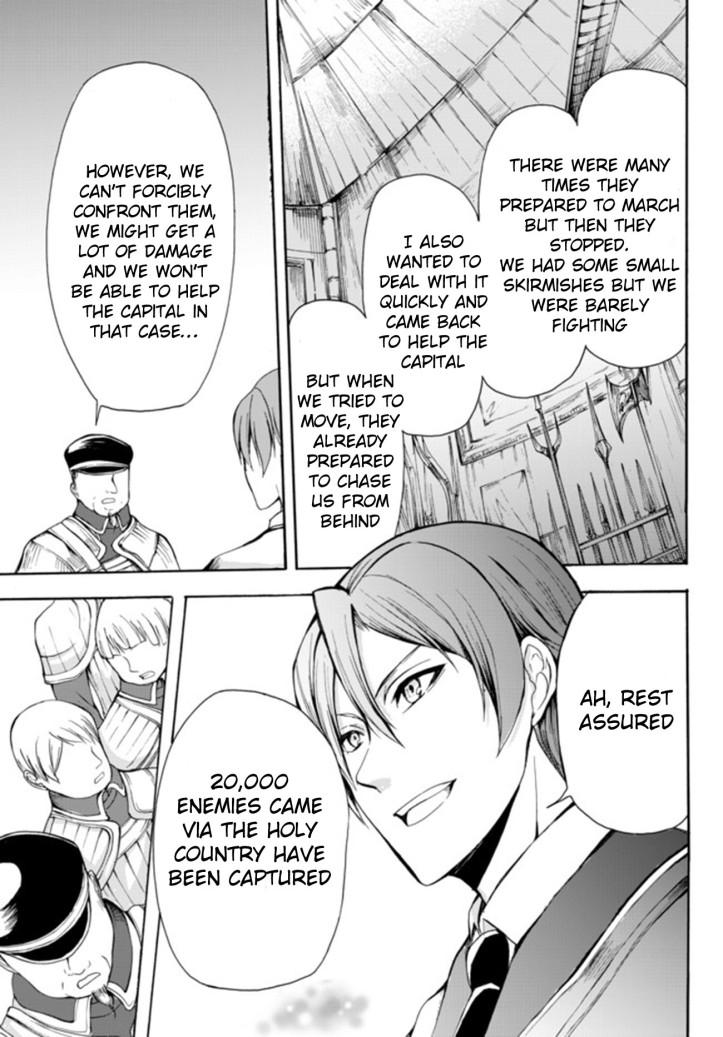 Kaoru Manga Chapter 21-1 Page 15.jpg