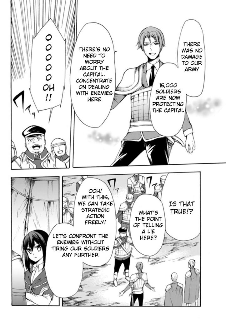 Kaoru Manga Chapter 21-1 Page 16.jpg