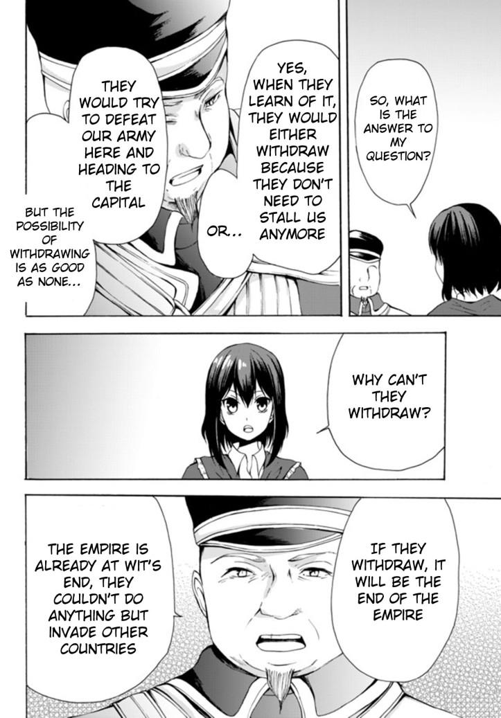 Kaoru Manga Chapter 21-1 Page 18.jpg
