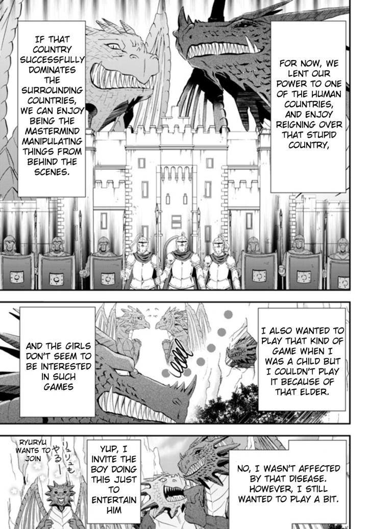 Mitsuha Manga Chapter 33-1 Page 07.jpg