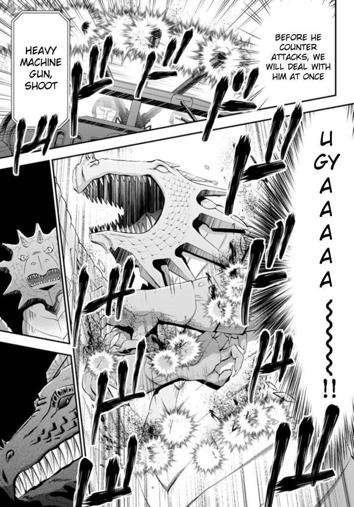 Mitsuha Manga Chapter 33-1 Page 15.jpg