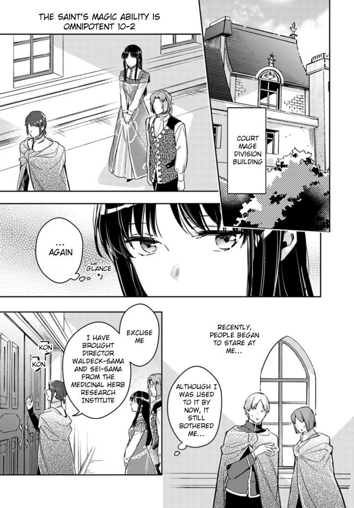Sei Manga Chapter 10-2 Page 01.jpg