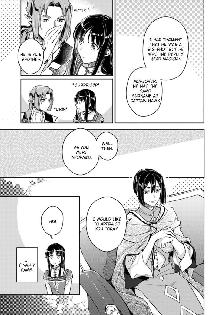 Sei Manga Chapter 10-2 Page 05.jpg
