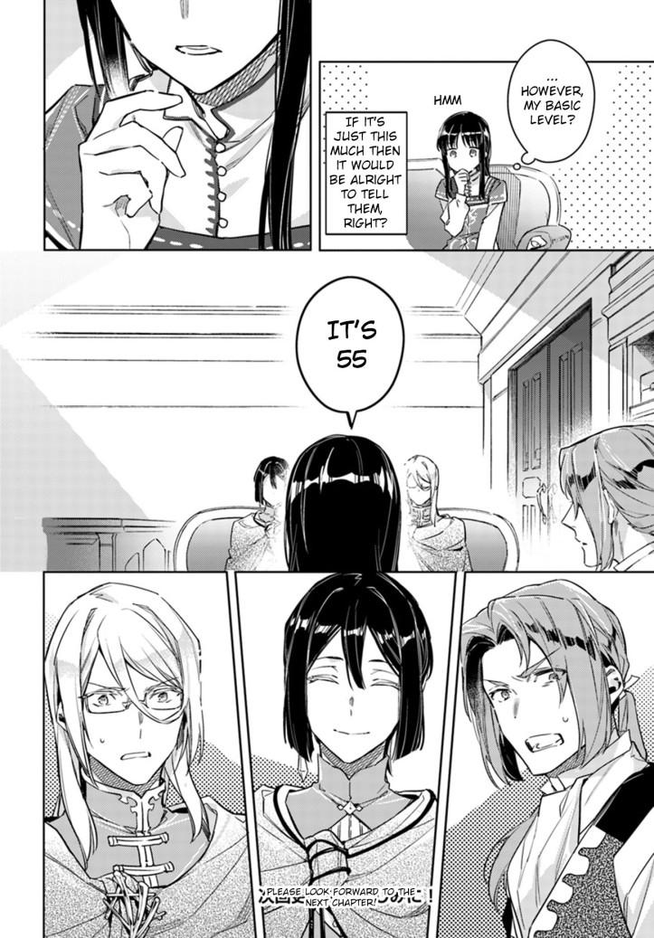 Sei Manga Chapter 10-2 Page 10.jpg