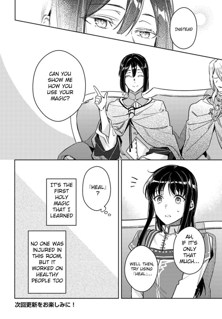 Sei Manga Chapter 10-3 Page 06.jpg