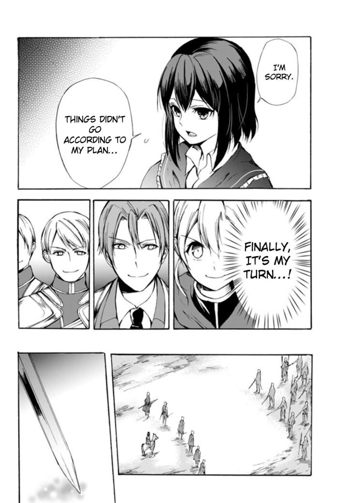 Kaoru Manga Chapter 22 Page 06.jpg