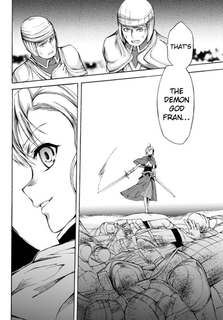 Kaoru Manga Chapter 22 Page 16.jpg