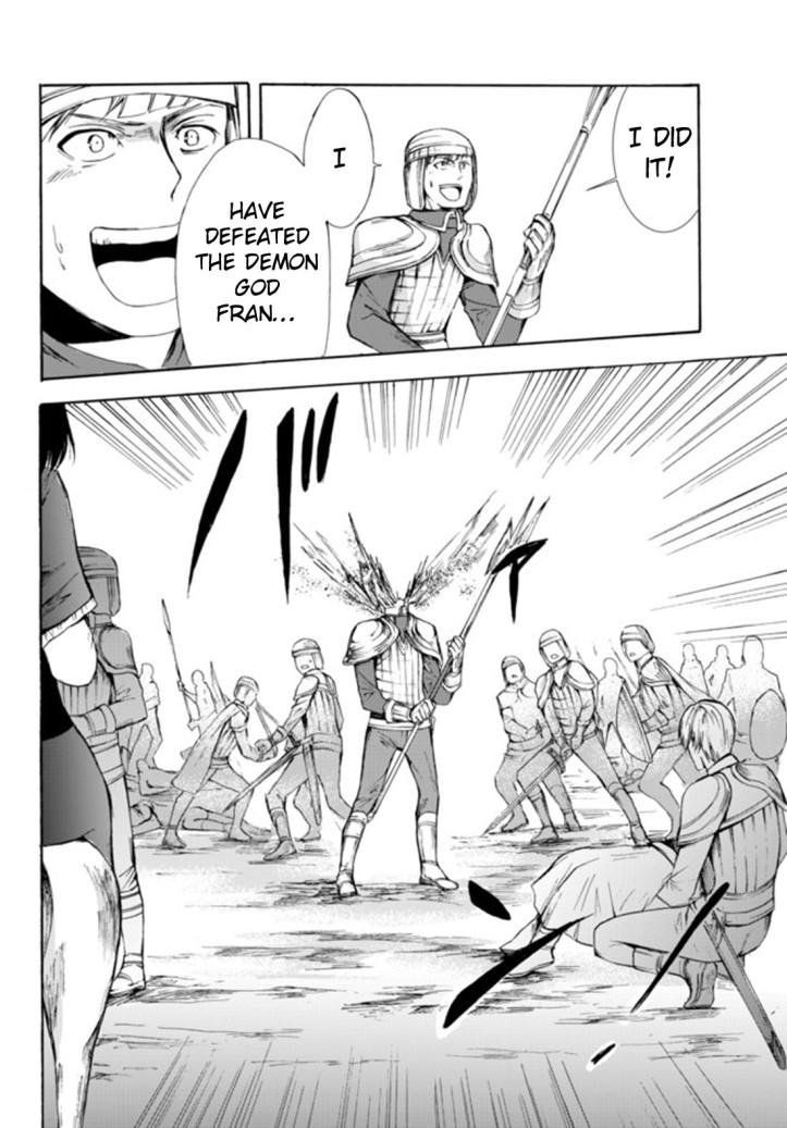 Kaoru Manga Chapter 22 Page 24.jpg