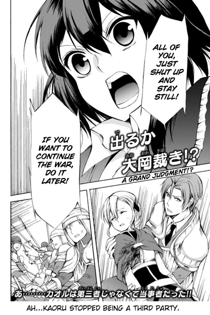 Kaoru Manga Chapter 22 Page 28.jpg