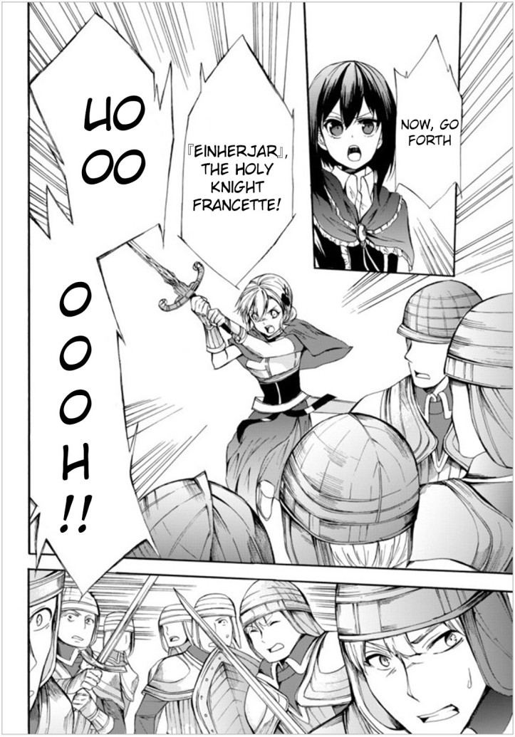 Kaoru Manga Chapter 23 Page 16.jpg