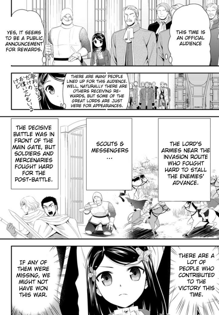 Mitsuha Manga Chapter 34-1 Page 04 copy.jpg