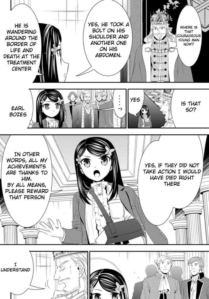 Mitsuha Manga Chapter 34-1 Page 08 copy.jpg
