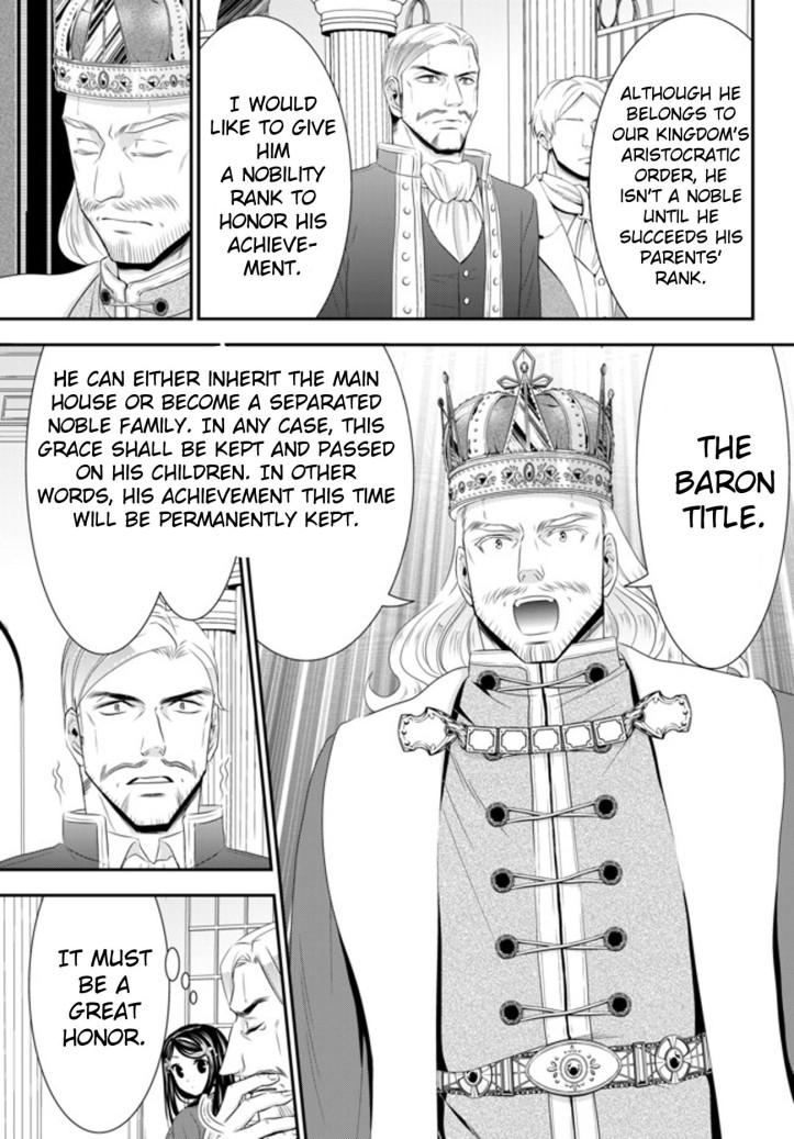 Mitsuha Manga Chapter 34-1 Page 09 copy.jpg