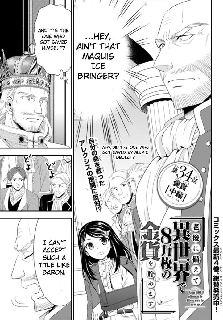 Mitsuha Manga Chapter 34-2 Page 01 copy.jpg