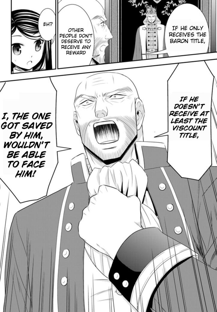 mitsuha-manga-chapter-34-2-page-02.jpg