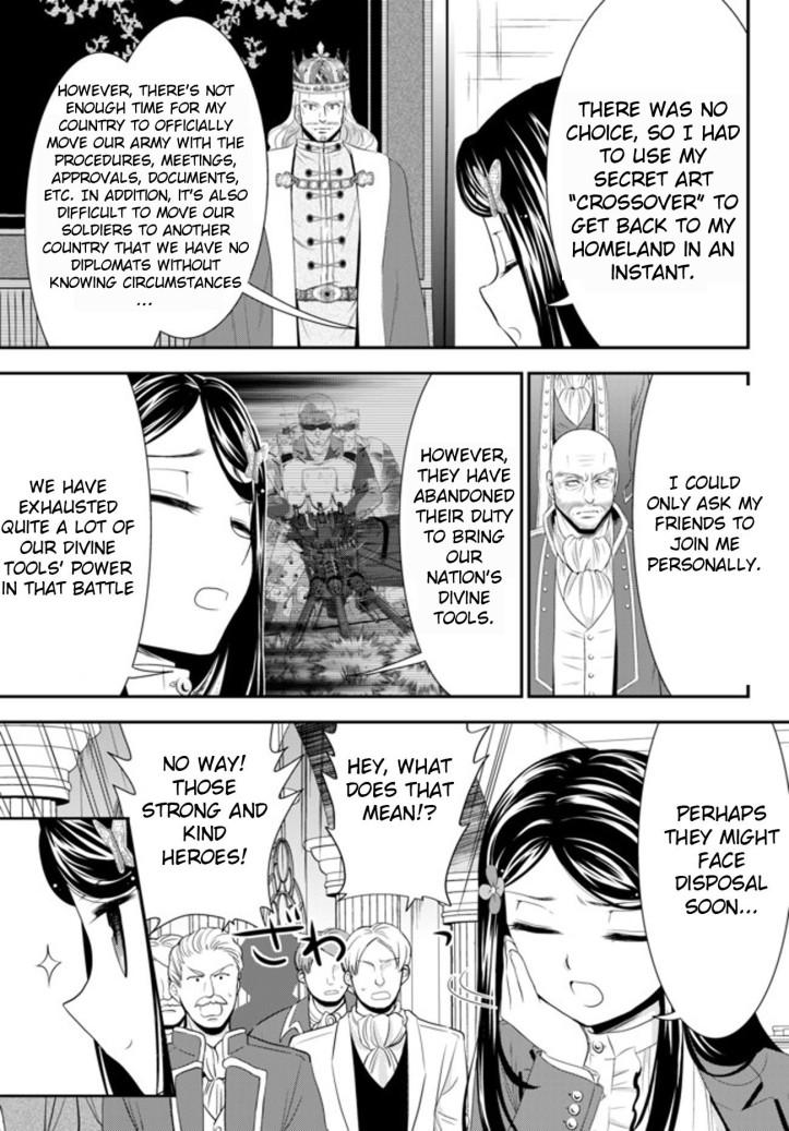 mitsuha-manga-chapter-34-2-page-05.jpg