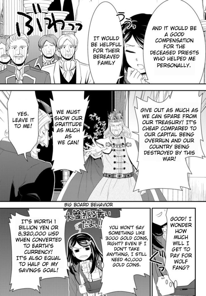 mitsuha-manga-chapter-34-2-page-07