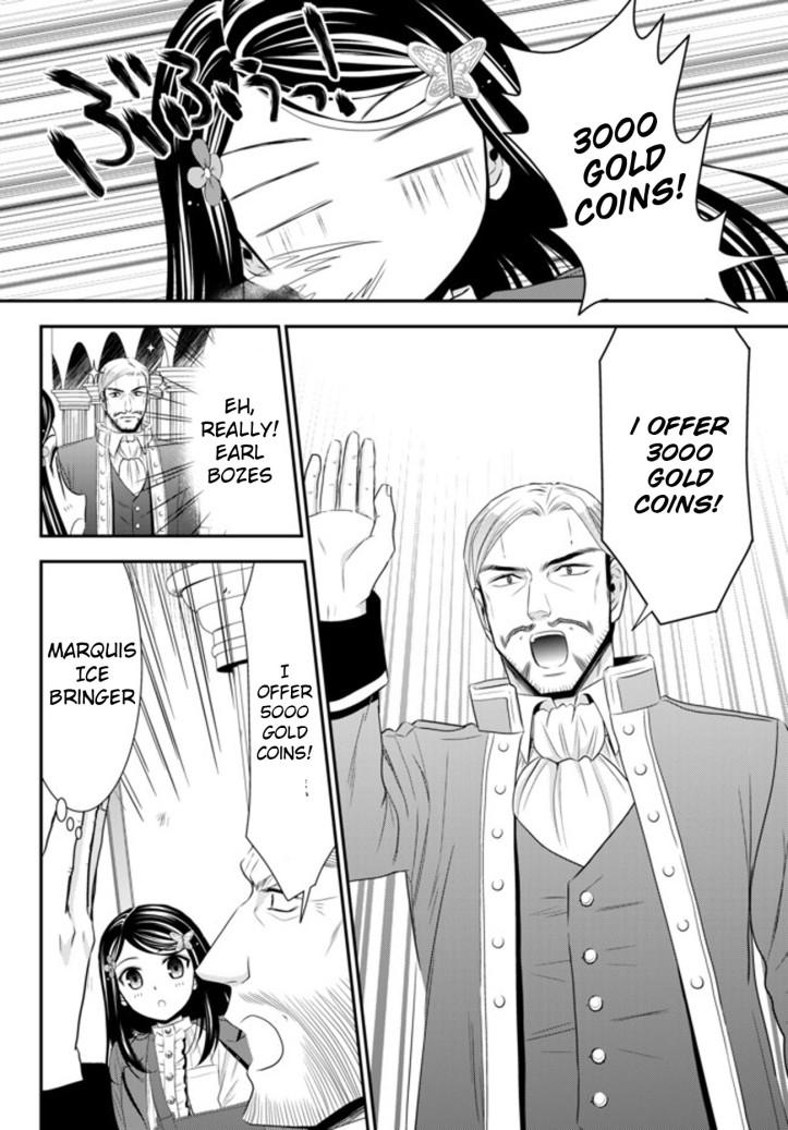 Mitsuha Manga Chapter 34-2 Page 08 copy.jpg