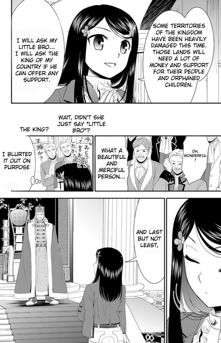 mitsuha-manga-chapter-34-2-page-10