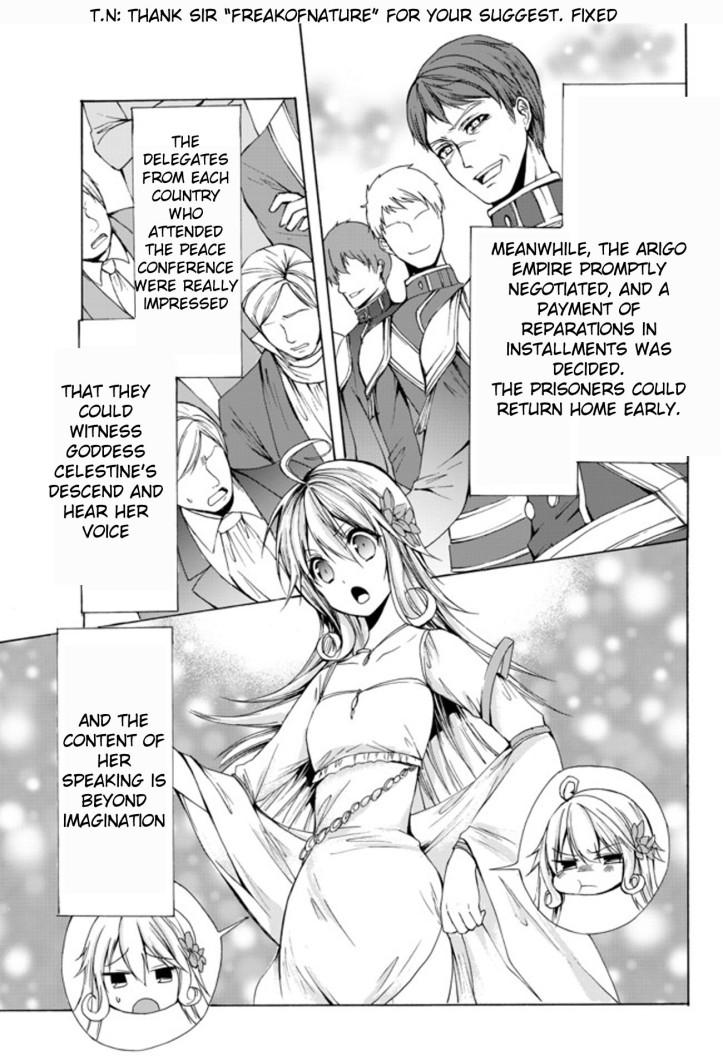 Kaoru Manga Chapter 25 Page 03.JPG