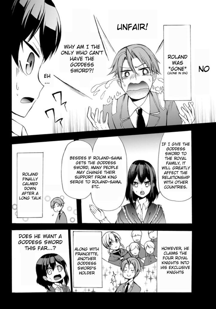 Kaoru Manga Chapter 25 Page 10.JPG