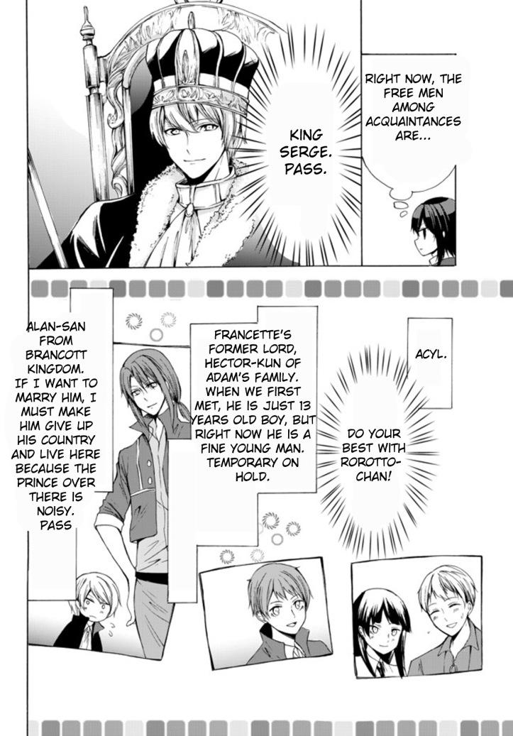 Kaoru Manga Chapter 25 Page 14.jpg